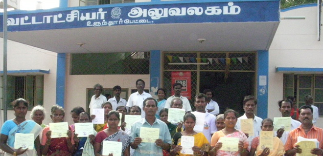 Members of TLM Ulundurpettai unit protesting in front of Taluk Office for Community certificates